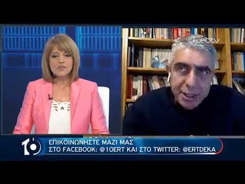 """""""10"""" με τον Φάνη Παπαθανασίου και την Νικόλ Λειβαδάρη   20/05/2020   ΕΡΤ"""