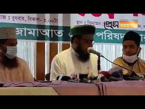 হেফাজতে ইসলাম জঙ্গি সংগঠন!: আহলে সুন্নাত