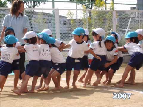 Nogiku Nursery School