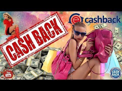 EPN Cashback . Как зарабатывать и экономить на покупках ALIEXPRESS  и др  магазинов 2019 !