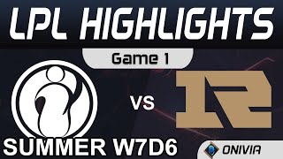 IG vs RNG Highlights Game 1 LPL Summer Season 2020 W7D6 Invictus Gaming vs Royal Never Give Up by On