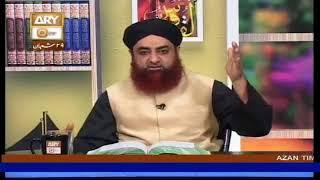 Engagement k baad phone par baate karna - Mufti Muhammad Akmal Sahib