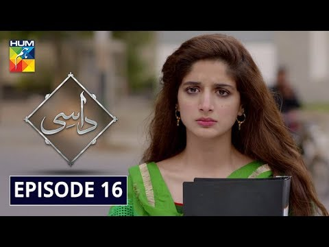 Daasi Episode 16 HUM