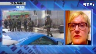 ИГИЛ взяло ответственность за нападение на ФСБ в Хабаровске