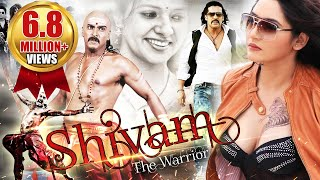 Shivam  The Warrior 2016 Hindi Dubbed Movies 2016 Full Movie  Upendra Ragini`