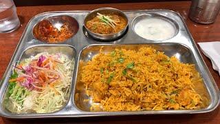 Trying Indian Food Briyani in Tokyo Japan
