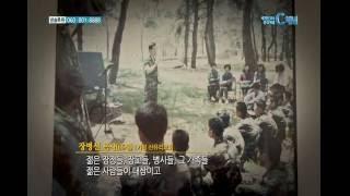 [C채널] 힘내라! 고향교회2 84회 - 산유리교회 장병선 목사 :: 산유리를 울리는 맑은 종소리