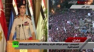 Заявление министра обороны Египта о снятии полномочий с президента Мурси