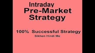 Intraday Live VWAP 9 45 AM Strategy || By Greentipsnadvise