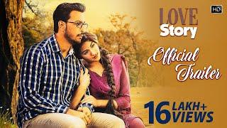 Love Story(Bengali) Trailer
