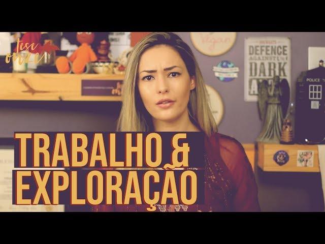 ポルトガル語のministério do trabalhoのビデオ発音