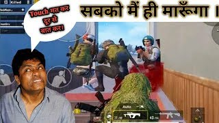 Most funny rush gameplay pubg mobile || Antaryami Gaming