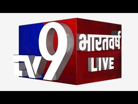 TV9 Bharatvarsh Live teluguvoice