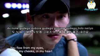Kim Yeon Ji (김연지) - IN MY EYES (두눈에.두볼에.가슴에) Karaoke_I Hear Your Voice OST