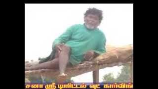 mootai சுவாமிஜி .kanakkampatti