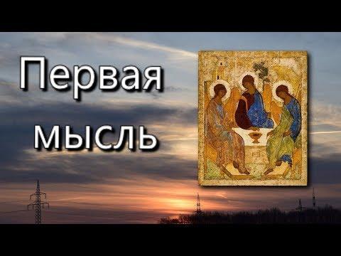 Церковь крещение купели