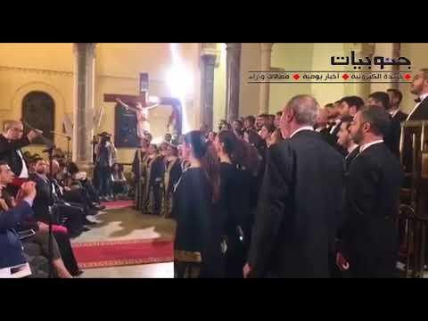 بالفيديو: كنيسة في لبنان ترتل آية اسماء الله الحسنى تضامنا مع القدس
