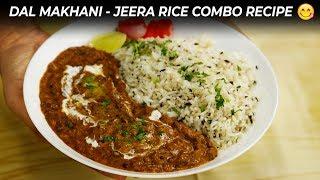 Dal Makhani - Jeera Rice Combo Recipe Swiggy Zomato Style - CookingShooking
