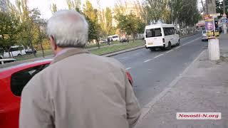 """Видео """"Новости-N"""": В Николаеве из-за припаркованного автомобиля на ДТП не мог проехать транспорт"""