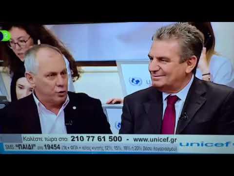 Ο Δήμος Βύρωνα στηρίζει τον αγώνα της Unicef