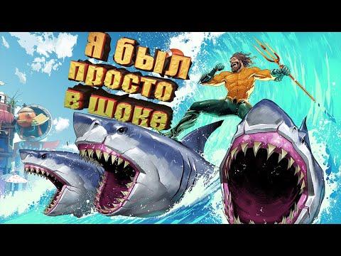 Первый раз в жизни поймал акулу ! Реакция на обновление 13 сезона в Fortnite