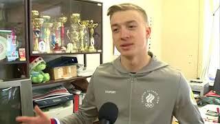 Эксклюзив: «Олимпийские герои возвращаются в Ярославль из Пхенчхана