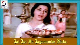 Jai Jai He Jagadambe Mata (1) | Lata Mangeshkar   - YouTube