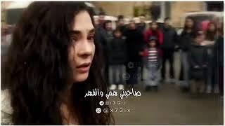 حالات وتس اب حسام كامل احسبها صح#مين يتبادل دعم#والي يقلي دعميني بعدين اردها #انقلع من وجهي ???????? تحميل MP3