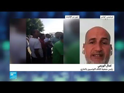 العرب اليوم - شاهد: تظاهر الآلاف في جرجيس للمطالبة بإطلاق سراح بحارة تونسيين