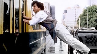 تحميل اغاني أفضل فيلم شفته لجاكي شان روعة Best movie for Jackie Chan HD MP3