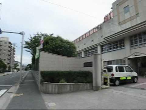 Kotabe Elementary School