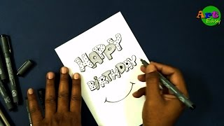 Very Easy ! How to write birthday greetings || own style