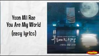 Yoon Mi Rae - You Are My World Lyrics (easy lyrics)