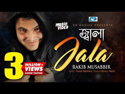 Jala | Rakib Musabbir | Bangla Music Video
