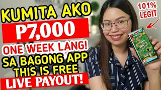 KUMITA AKO NG P7,000 ($164) IN 1 WEEK SA BAGONG FREE EARNING APP! LIVE PAYOUT | 101% LEGIT AND FREE