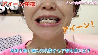 さつき歯科医院