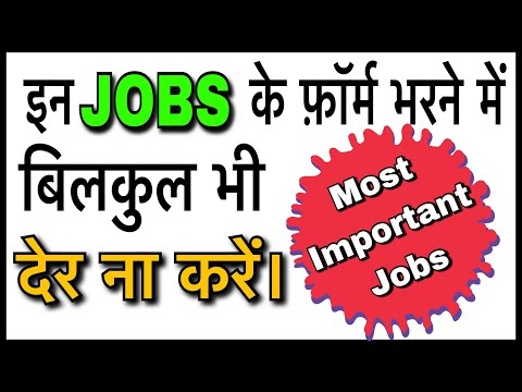 Top 3 govt. Vacancies | Latest job notification | Latest govt. jobs 2017 - 2018 | New Jobs 2017-18