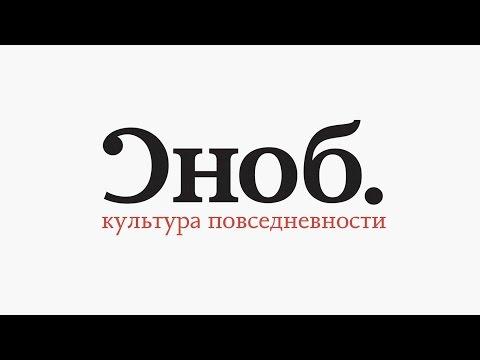 Программа Ирины Прохоровой \