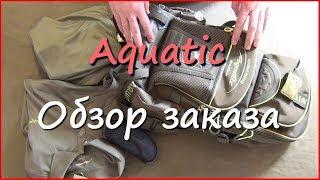 Рюкзак рыболовный aquatic р-40х хаки