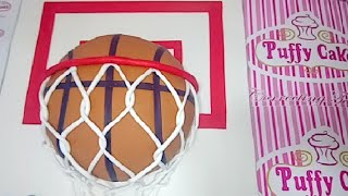 Basketball Cake | Fondant Cakes | Design Ideas