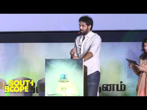 Sibiraj speaks at Bongu audio launch