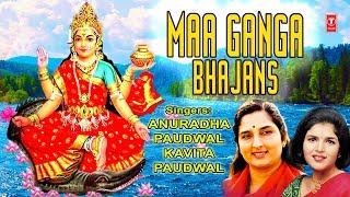 माँ गंगा भजन Maa Ganga Bhajans I ANURADHA PAUDWAL, Full Audio Songs Juke Box I Kumbh Mela 2019