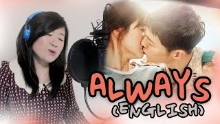 [ENGLISH] Always (Yoon Mi Rae)-Descendants of the Sun OST 태양의 후예 MV+Lyrics
