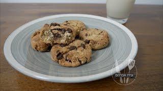 מתכון לעוגיות שיבולת שועל טבעוניות