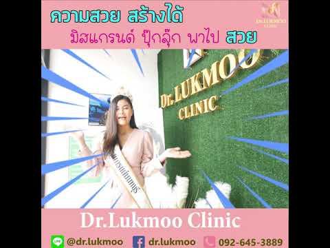 Dr.Lukmoo