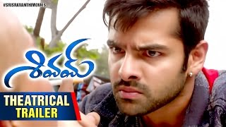 Official Trailer - Shivam