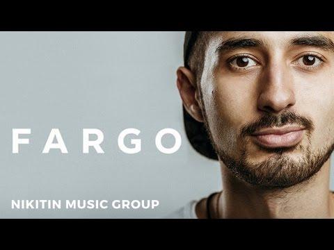Fargo - Классный день (Official Audio)