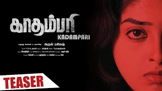 Kadampari Trailer