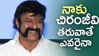 Balakrishna About His Friendship With Chiranjeevi  We Are Very Close  TFPC