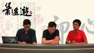 李嘉誠就撤資發表詳盡聲明〈蕭遙遊〉2015-10-01 a